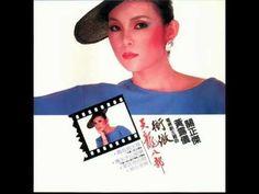 Tracy Huang 黃鶯鶯 - 付上千萬倍 港劇《天龍八部》插曲 (1983)