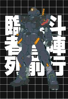 Rocketumblr | KE YUKIKAZE