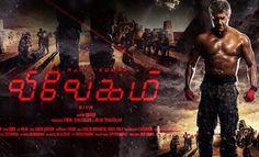 Vivekam 2017 Full Tamil Movie Download Free Dual Audio HD 720p Torrents Hindi Dubbed Free Download.jpg (640×390)