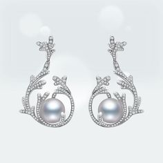 Mikimoto's Coral collection features White South Sea cultured pearls entwined in…