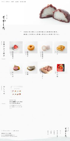 Food Web Design, Menu Design, Site Design, Layout Design, Branding Design, Webdesign Inspiration, Layout Inspiration, Ui Web, Japan Design
