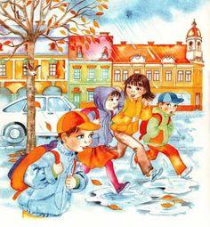 autumn preschool activities autumn for kids activities crafts worksheets children Autumn Activities, Craft Activities For Kids, Fall Pictures, Pre School, Seasons, Retro, Illustration, Crafts, Painting