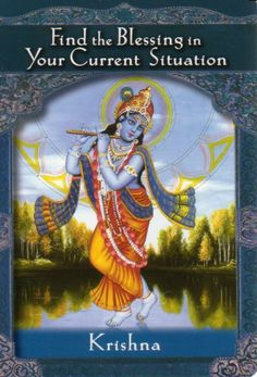 .Lord Krishna, Govinda, adi purusan.