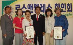 #남문기 #뉴스타부동산 #뉴스타장학재단 한인회 직원들