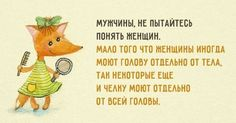 #АлександрЖданович #Криминальныйинфобиз #позитив #прикольныекартинки #анекдоты #юмор