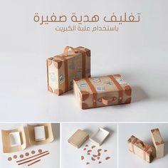 تغليف - Gift