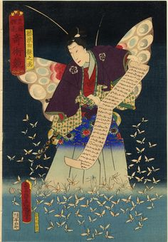 The Butterflies Artist: Kunisada (Magicians)Date: May 1863