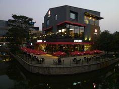 Hollys Coffee . An evening at OCT Bay Shenzhen. 深圳华侨城欢乐海岸 oct-bay-Shenzhen-2014-jan-062