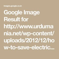Google Image Result for http://www.urdumania.net/wp-content/uploads/2012/12/how-to-save-electricity.jpg