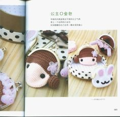FREE Girl and Bunny Rabbit Purse Crochet (Chart) Pattern / Tutorial