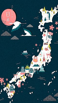 Map of Japan. Travel and map illustration