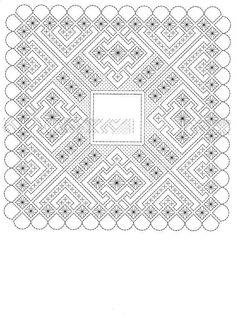 Pañuelo Bobbin Lace Patterns, Hello Kitty, Blog, Tela, Bobbin Lace, Crocheting, Hand Fans, Sew, Doilies