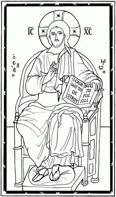 Christ Enthroned, pen and ink, by Scott Patrick O'Rourke