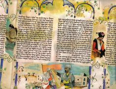 MEGILLAH BIBLE PARCHMENT SCROLL ILLUSTRATED MANUSCRIPT Jewish Judaica Art Purim