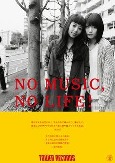 Saku×有村架純 2015年4月-6月