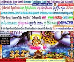 Tantric-Astrologer-Remedies-For-Bollywood-Films-Matters-Cricket-Games