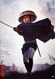 市川雷蔵 略歴 Japanese Film, Japanese Style, Ninja, Asian Art, Art Inspo, Martial Arts, Samurai, Pop Culture, Hero