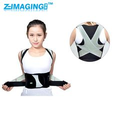 68.97$ Watch now - New High Quality Back Brace & Support Posture Correct Spinal Thoracic Spine Kyphosis Correction Belt Thoracolumbar Fixed #aliexpressideas