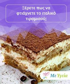 Baklava Recipe, Party Desserts, Biscotti, Tiramisu, Food And Drink, Sweets, Cookies, Baking, Cake
