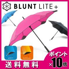 【ポイント10倍】【送料無料】 <br>BLUNT LITE+ / ブラント ライトプラス ブラントアンブレラ <br>[傘 全天候対応傘 耐風傘 日傘 遮光 安全性・耐風性能に<br>優れた傘 晴雨兼用 防風手開き傘 58cm] 【あす楽対応】<br>:楽天
