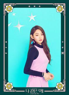 Mina teaser for gugudan comeback