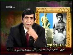 نقش جیمی کارتر در سرنگونی رژیم پهلوی - Bahram Moshiri