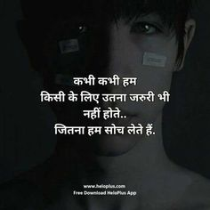Life Quotes in Hindi Feeling Hurt Quotes, True Feelings Quotes, Good Thoughts Quotes, Good Life Quotes, Reality Quotes, Success Quotes, Sad Breakup Quotes, Karma Quotes, Friend Quotes