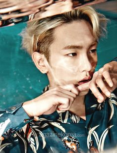 Key #ToHeart - Esquire Magazine April Issue '14