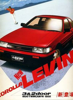 Toyota Corolla Levin Japan Brochure 1986 | by darshan67