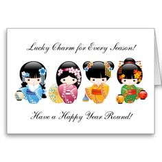 Personalized Seasons Kokeshi Dolls Greeting Card #cute #kawaii #kokeshi