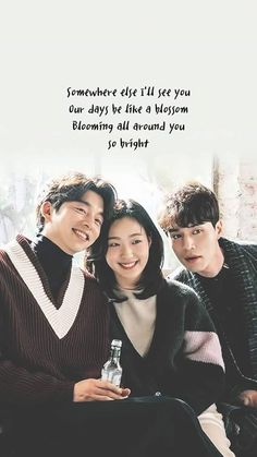 kdrama to watch ; Korean Drama Funny, Korean Drama Quotes, Kdrama Wallpaper, Kpop, My Shy Boss, Goblin The Lonely And Great God, Goblin Korean Drama, Goblin Gong Yoo, Yoo Gong