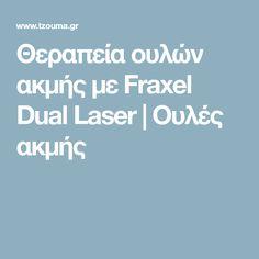 Θεραπεία ουλών ακμής με Fraxel Dual Laser   Ουλές ακμής