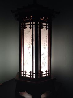 Korean Traditional Paper and Cherry Wood Shade Floor Table Lamp | eBay