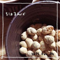 節分の豆の消費に♪ シロップ作って、きな粉と混ぜるだけ! 簡単が一番♡ - 58件のもぐもぐ - きな粉大豆 by chihru