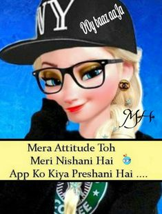 Girl wid attitude quotes