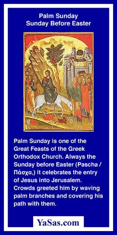 greek orthodox palm sunday lunch