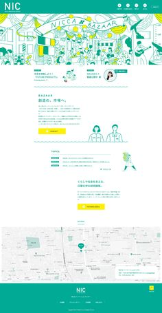 Website Design Layout, Web Layout, Layout Design, Web Japan, Leaflet Design, Japan Design, Design Poster, Business Illustration, Interface Design