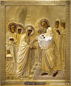 Isn't this beautiful? Icon of the Presentation of the Lord in the Temple #SaintOfTheDay