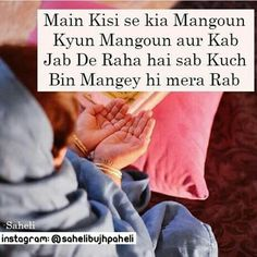 Sab he mere pas bus us sakhs ke jo mujpe jaan deta he😎😍 Allah Quotes, Hindi Quotes, Quotations, Qoutes, Simple Quotes, Great Quotes, Inspirational Quotes, Attitude Quotes For Girls, Girl Quotes