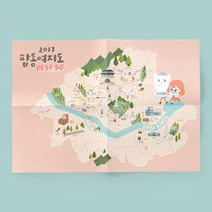 2017년을 맞이해 데이트앱 1위인 <데이트팝>에서가장 많이 사랑받았던 서울 데이트 스팟 50가지를 선정해 지도로 만드는 작업을 했어요. :) 선정해주신 데이트스팟 50가지와 서울의 랜드마크들을 쓰고 그렸습니다.