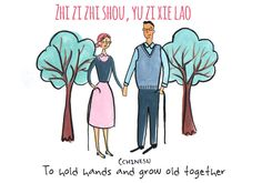 Untranslatable Words of Love - Vashi - Vashi.com
