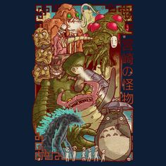 40 Awesome T-Shirts Featuring Anime Inspired Artwork - Neatorama
