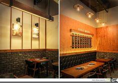 Ramen Restaurant, Restaurant Branding, Restaurant Design, Korean Cafe, Korean Products, Factory Design, Design Projects, Design Inspiration, Interior Design