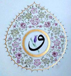 Türk Süsleme Sanatları<br /> <br /> Aydınlatma ve Yaldız( Tezhip )