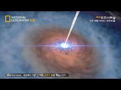 NGC 우주의 미스터리 우주끝을 찾아서 더빙판(꿀잠수면제영상) - YouTube