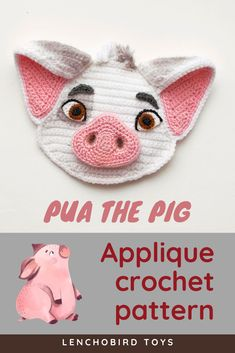 Crochet applique pattern. Piggy Applique. Piglet amigurumi pattern. Moana pig Pua face. INSTANT DOWNLOAD. This crochet applique would be a wonderful addition and decoration to your children's clothing, different pillows and curtains and other interior #crochetpattern #crochettoy