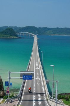 Open road, no radar and bike on the Tsunoshima Great Bridge, Yamaguchi, Japan: photo by shosho -- Curated by: Ecora Engineering & Resource Group | 579 Lawrence Avenue Kelowna BC v1y 6l8 | 250-469-9757
