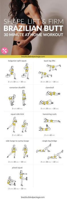 Brazilian Butt 30 MInute Workout from Home - Get your body in shape for bikini season with this butt sculpting workout