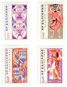Bulgaria, Folk Stamps, 1966. For more philatelic fun visit the Stamp Drawer :) http://stampdrawer.tumblr.com