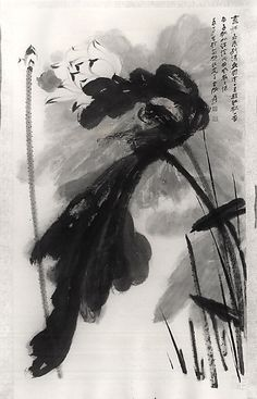 White Lotus Zhang Daqian (Chinese, Calligrapher: Inscribed by Zhang Daqian (Chinese, Lotus Artwork, Lotus Painting, Bamboo Art, Art Asiatique, Tinta China, Art Japonais, China Art, Traditional Paintings, Japan Art
